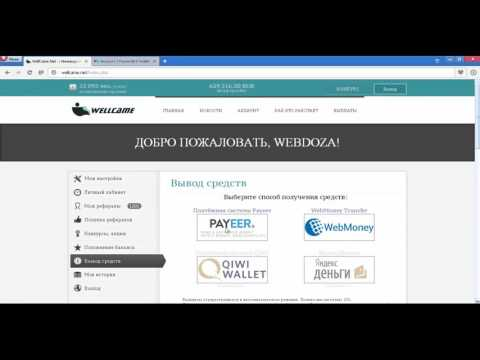 НПФ Лукойл-гарант - обзор и отзывы клиентов, доходность