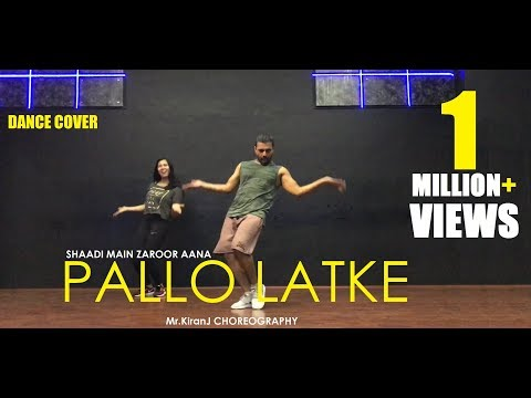 Pallo Latke | Shaadi Mein Zaroor Aana  | Kiran J | DancePeople Studios
