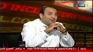 الناس الحلوة | الحل الأمثل لتعويض الأسنان المفقودة  وتجميل شكل الأسنان مع د.شادى على حسين