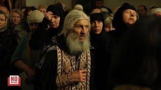 Изгнание бесов в современной РПЦ