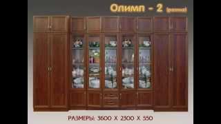 Недорогая корпусная мебель на заказ(, 2012-10-18T07:43:16.000Z)