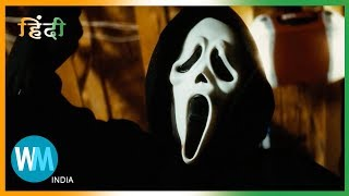 Top10 Horror Movies that were Surprisingly Good