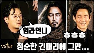 [신과 함께] 하정우도 반한 '염라언니' 이정재 (30회 우정출연 사연)