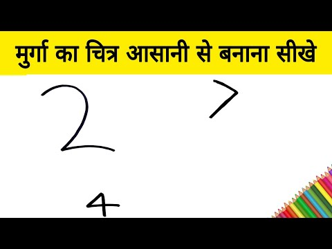 मुर्गा-का-चित्र-आसानी-से-बनाना-सीखे-//-how-to-draw-cute-hen-from-274-number-step-by-step-easy-draw