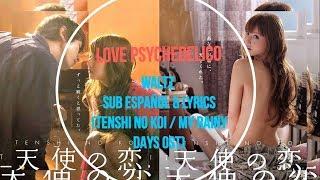 Love Psychedelico - Waltz Sub Español & Lyrics (Tenshi No Koi / My ...