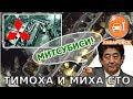 Mitsubishi 4G93 - Замена прокладки клапанной крышки