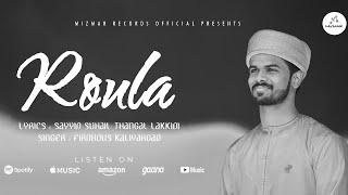 Ahadaya Rahmante | Roula | Firdhous kaliyaroad|Mizmar records 2021