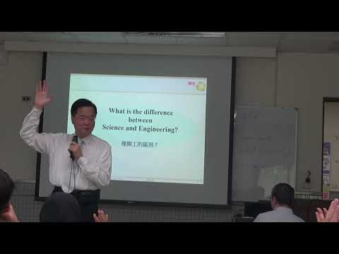 Professor Walter Wang, Taiwan future electronic and software industries 28/03/2018 (PART 1)