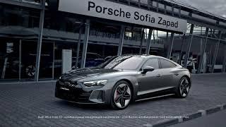 Новият Audi RS e-tron GT