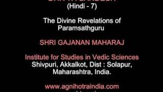 31.   DHIVYA SANDESH  (Hindi  - 7)