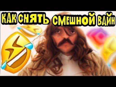 Павел Воля о Вконтакте, Инстаграме и ТП. Прикольное видео