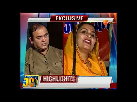 A Dialogue With JC ||January 23. 2018 || JayKumarRawal