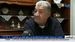 عمار أزواو ...مستثمر راح ضحية ربراب فقط لانه اراد المنافسة