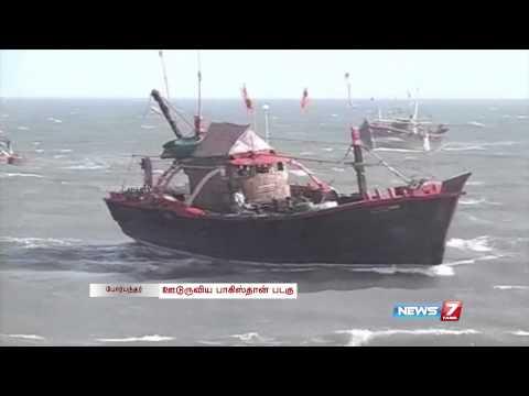 Pakistan boat with heroin seized near Gujarat, 8 arrested