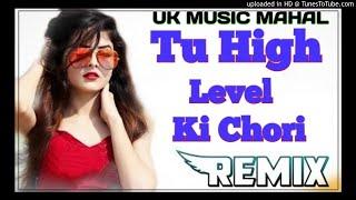 Tu High Level Ki Chhori Dj Remix||Haryanvi Popular Dj Song 2021||Dj Remix Song