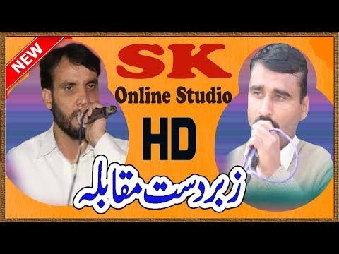 Pothwari Sher 2017 || Raja Nadeem Vs Raja Hafeez Babar || SK Online Studio