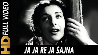 Ja Ja Re Ja Sajna | Lata Mangeshkar, Asha Bhosle | Adalat 1958 Songs | Nargis, Pradeep Kumar, Pran