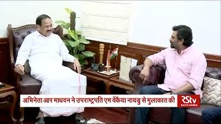Actor R Madhavan and his son Vedaant call on Vice President