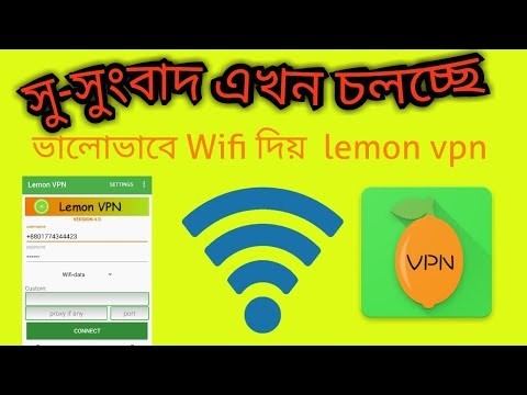 lemon vpn new sating UAE Wifi & Etsalat & DU sim e