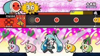 【太鼓の達人WiiU】 千本桜(簡単) 【譜面確認プレイ動画】