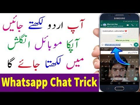 Translate Urdu To English On Whatsapp Chat