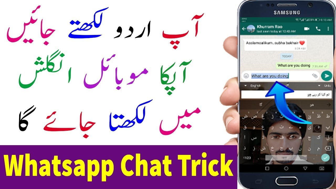 Translate Urdu To English On Whats Chat