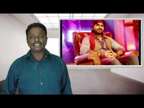 Kaashmora Movie Review - Karthi, Gokul -...