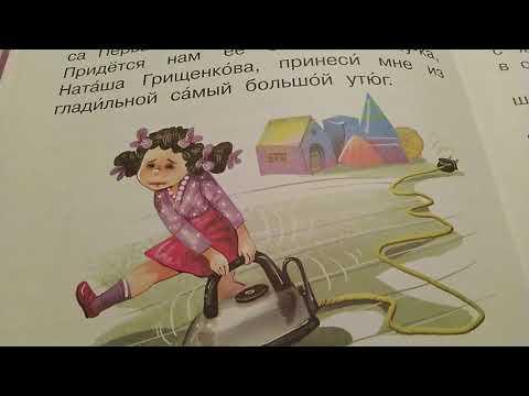 Эдуард Успенский. Про девочку Веру и обезьянку Анфису. Первый раз в детский сад