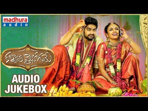 Kalyana Vaibhogame Audio Jukebox   Naga Shaurya   Malavika Nair   2016 Telugu Movie   Madhura Audio