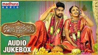 Kalyana Vaibhogame Audio Jukebox | Naga Shaurya | Malavika Nair | 2016 Telugu Movie | Madhura Audio