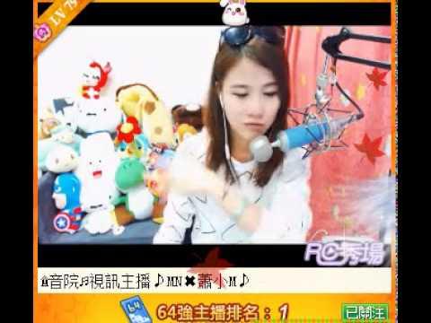 RC主播:蕭小m