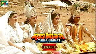 Mahabharat Stories  B R Chopra  EP  39