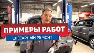 mITSUBISHI ASX  2012г бензин 1,6 литра МКПП пробег 120 тыс. ТО по пробегу