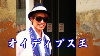 2015.8.21hooting DEMACHI image of Takaraziennes You can watch the r...