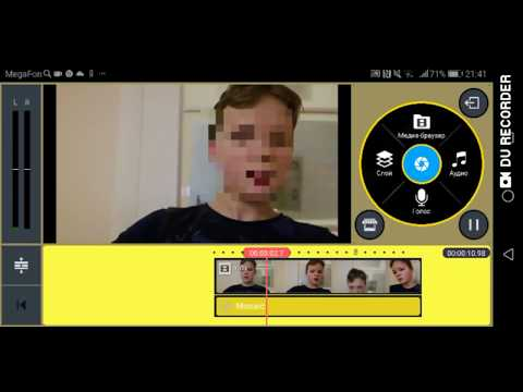 Как замазать лицо на видео в Kinemaster