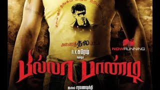 A song about Ajith Kumar in 'Billa Pandi' Movie