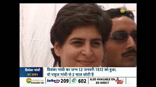 Congress рдореЗрдВ Priyanka Gandhi рдХреА рдПрдВрдЯреНрд░реА рд╕реЗ рд╕рд┐рдпрд╛рд╕реА рддреБрдлрд╛рди!