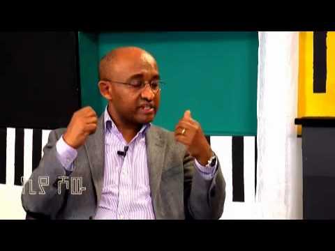 Pastor Endalkachew Sahele Interview Part 2