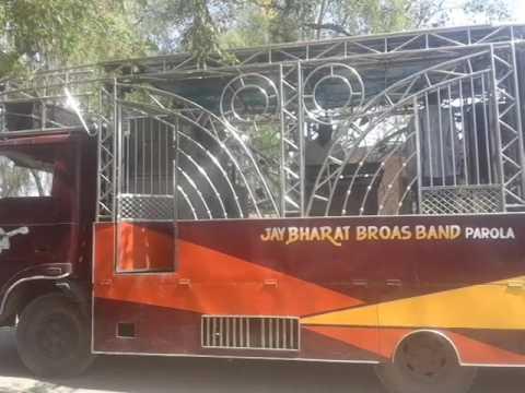 Prem ratan dhan Jay Bharat Band  Parola 9423190240