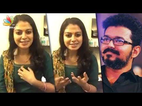 വിജയ് ആരാധകരോട് മാപ്പുപറഞ്ഞു അനുശ്രീ   Anusree apologize to Vijay fans   Vijay