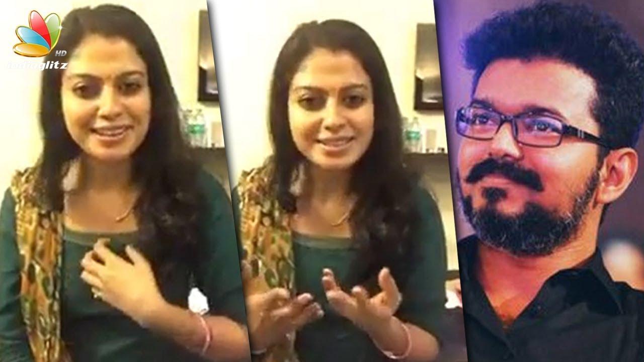 വിജയ് ആരാധകരോട് മാപ്പുപറഞ്ഞു അനുശ്രീ | Anusree apologize to Vijay fans | Vijay