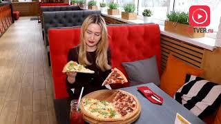 «ПиццаФабрика» приглашает отметить семейные и детские праздники