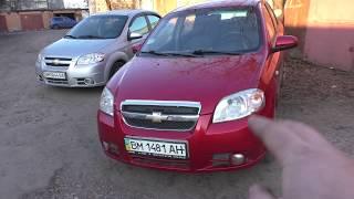 Обзор Chevrolet Aveo Т250. Что лучше - Кореец или Шанхаец ?