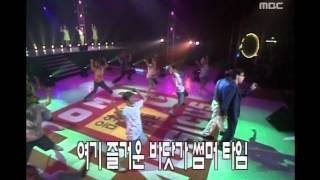 Video Position - Summer time, 포지션 - 썸머타임, MBC Top Music 19970628 download MP3, 3GP, MP4, WEBM, AVI, FLV April 2018