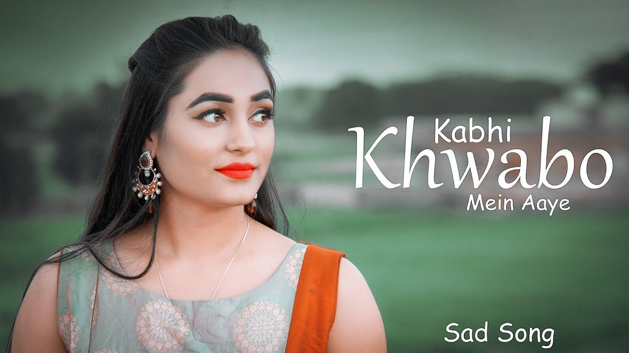 कभी ख्वाबो में आये कभी निन्दे चुराये | Kabhi Khawobo Me Aaye Kabhi Ninde Churaye | Twinkle Love Song