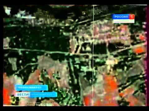 Экологическая карта Новосибирской области