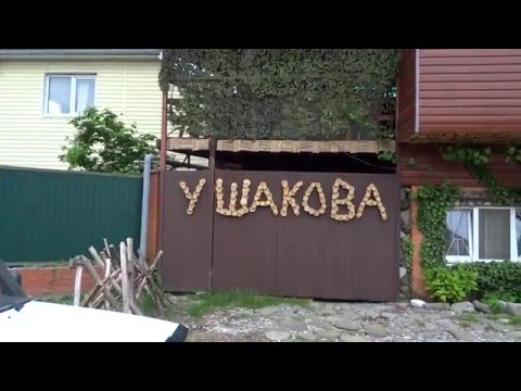Улица Ушакова в Лазаревском, на первой линии от моря. Май 2016