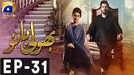 Bholi Bano - Episode 31 Full HD - Har Pal Geo