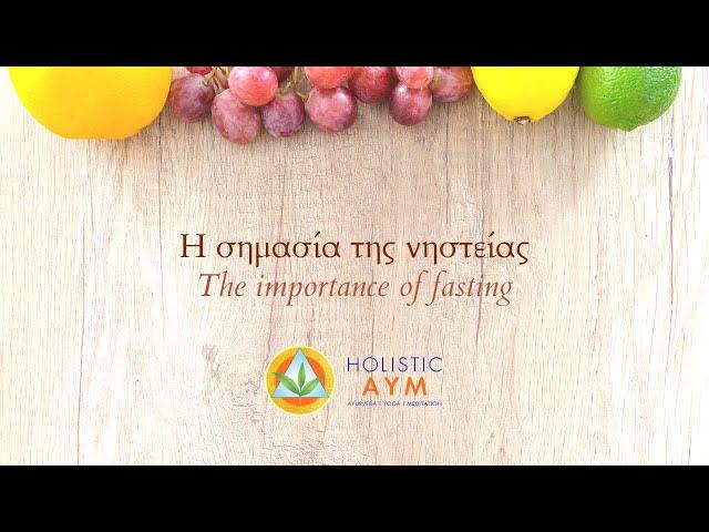 Η σημασία της νηστείας | The importance of fasting - Dr Nikolaos Kostopoulos
