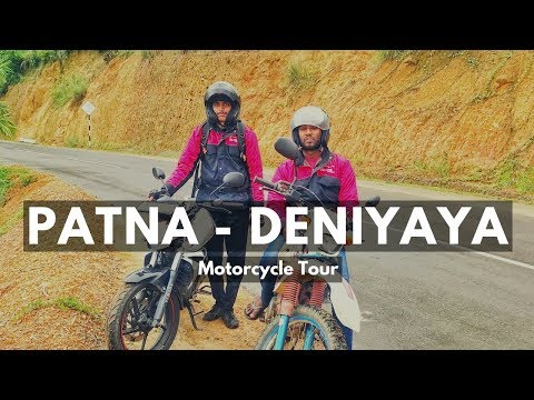 Patna - Deniyaya ( E01 ) - A best place to travel within one day